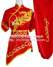 Customize Chinese wushu clothes kungfu uniform Martial arts clothing changquan garment for women girl boy children kids adults