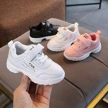 41773fa51 5 звезд отличная детская повседневная обувь дышащая пэчворк известные бренды  Детские кроссовки удобные спортивные Девочки Мальчики