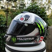 MALUSHUN мотоциклетный шлем для мужчин и женщин-сезон большой гоночный велосипед Защита от солнца Летний шлем