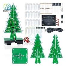 Three-Dimensional 3D Christmas Tree LED DIY Kit 7 Colors LED Flash Circuit Kit Electronic Fun Suite