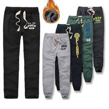 Pantalones de chándal gruesos de algodón para hombre, Pantalones largos, suaves y transpirables, talla S a 3XL