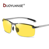 DUOYUANSE Polarized Sunglasses Men New Fashion Eyes Protect Sun Glasses With Accessories Exercise driving goggles oculos de sol