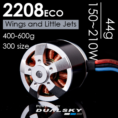Dualsky Wingcool Brushless Motor XM2826CA ECO 2208C  Fixed Wing Accessories for Remote Control Aircraft free shipping 20pcs aluminum heat sink 25 x 25 x 10mm electrical accessories