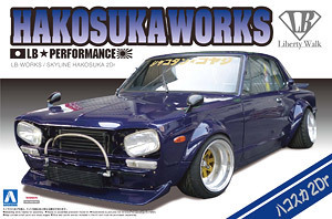 1/24 Car Model LB WORKS HAKOSUKA 2Dr 01149