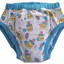 Для взрослых с принтом кормушки тренировочные шорты/для взрослых Детские шорты с подкладкой внутри/ABDL тренировочные шорты/для взрослых спортивные брюки/abdl брюки
