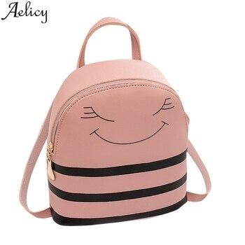 bbba1e9dff6a Aelicy женская новая сумка-мессенджер 2019 Smiley маленькая Наплечная Сумка  для мобильных телефонов мини сумки через плечо для детей