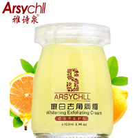 Exfoliator Skin Care Cream Gentle Exfoliating Blackhead Remover Feet Care Product Skin Care Cosmetics With Free
