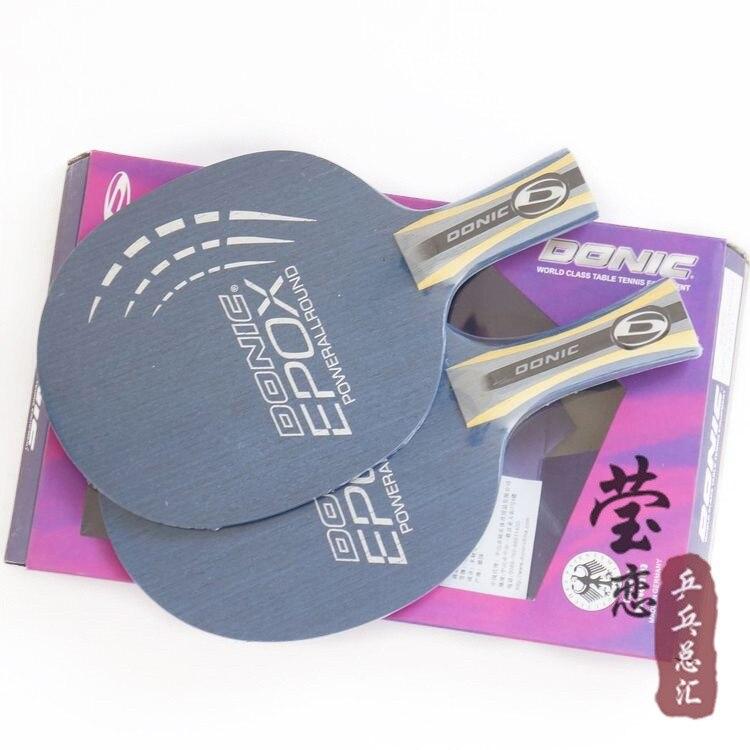 Iginal Donic EPOX 2 POWERALLROUND lame de tennis de table raquette de tennis de table raquette sports 22817 33817 plaque de base tout rond