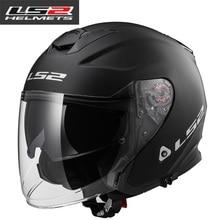 LS2 of521 half face vintage motorcycle helmet Fiber glass retro racing