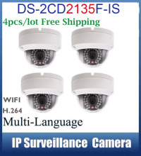 New Model 2015 DS-2CD2135F-IS replace DS-2CD2132F-IS 3Mp Audio Alarm I/O interface Mini Dome CCTV Camera with POE IP H265