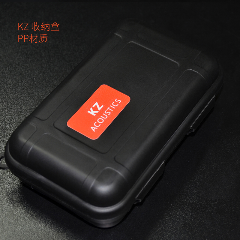 Ny KZ High End Earphone Kompressiv Damping Box Drop Motstand Protective Case Portable Hodetelefon Case Hodetelefon tilbehør