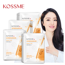 KOSSME Treatment Mask 5Pcs Facial Mask Moisturizing Liquid Rejuvenation Mask  Brighten Skin Oil-control Face Mask Face Care 1301