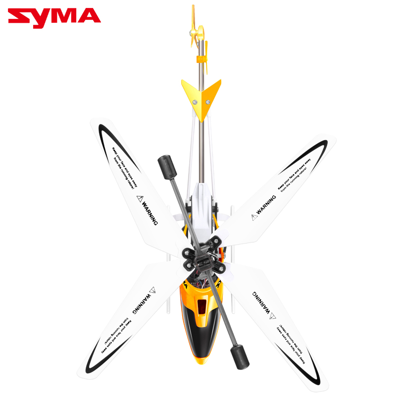Mode Remote SYMA Blades