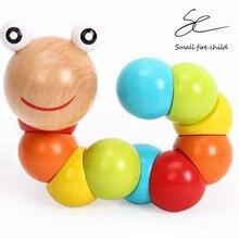 Деревянные игрушки различные цветные гусеницы Shilly насекомые развивающие игрушки упражнения ваш ребенок палец гибкий