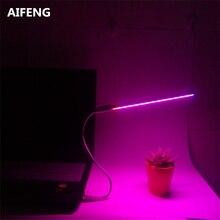 AIFENG usb СВЕТОДИОДНЫЙ светильник для выращивания, uv ir USB, 5 Вт, 3 Вт, полный спектр, гидропоника, для помещений, настольная лампа, DC 5 В, артикул, лампа для роста, светодиодная лампа для выращивания