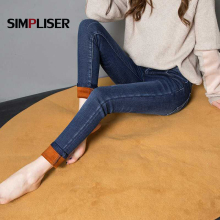 9e0f0a640a460 Winter Jeans For Women Warm Fleece Trousers Female Plus Size 34 Skinny  Pencil Pants Stretch Jeans
