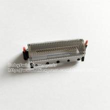 New 1x Replacement Shaver foil for Remington GS82 7345 7385 7505 7585 7645 7685 8635 8675