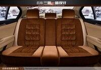 For Citroen C3 XR C4 C4L C5 C6 C Elysee 3D Fully Enclosed Short Plush Seat Cover Winter Seat Mats Thermal Non Slip Cushion
