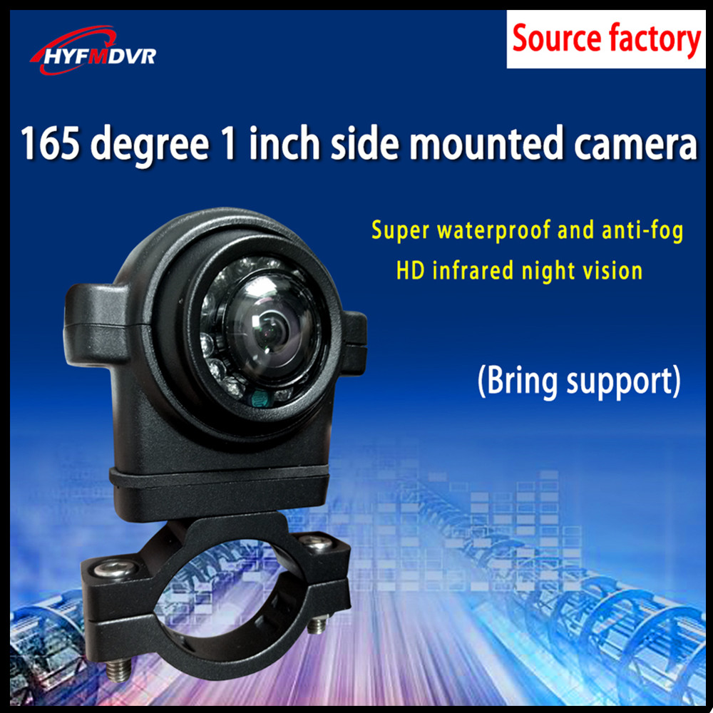 Side rear view 1 inch metal car camera AHD960P HD pixel waterproof and shockproof large ship / heavy machinery / concrete carSide rear view 1 inch metal car camera AHD960P HD pixel waterproof and shockproof large ship / heavy machinery / concrete car