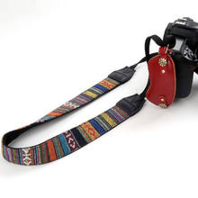 Vintage Nylon Camera Shoulder Strap Hippie Durable Neck Female Belt For Nikon D7200 Canon Sony SLR DSLR Micro Camera Accessories(China)