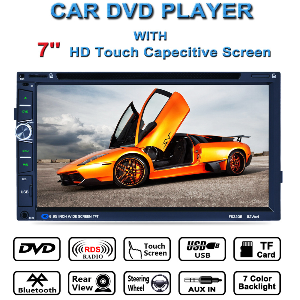 7 Inch 2DIN Double Din DVD Car Media Player BT/FM/AM/RDs Radio Tuner DSP Audio Capacitive Touch Screen Car Multimedia Player joyous j 2611mx 7 touch screen double din car dvd player w gps ipod bluetooth fm am radio rds