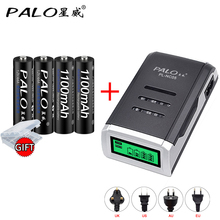 C905W 4 Slots LCD Display Smart Battery Charger For AA/AAA NiCd NiMh Rechargeable Batteries+4pcs 1100mah AAA Battery hsp 7 2в 1100mah nimh