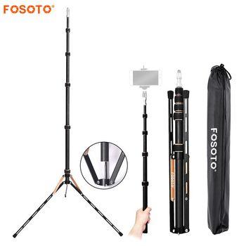 Fosoto FT-220 Carbon Fiber Led Light Tripod Stand& 2 screws Head For Photo Studio Photographic Lighting Flash Umbrella Reflector