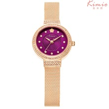 Kimio new watches women luxury