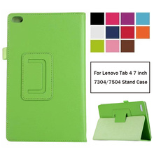 Pu Leather Cover For Lenovo tab 7 Essential TB-7304F/I/X Tab 4 7304F 7304I 7304 7504 Case Stand Protective