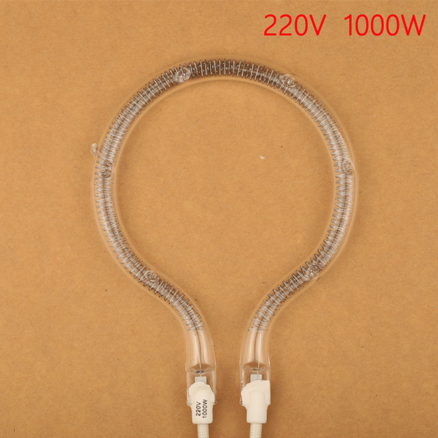 220v 1000w Bat Shaped Vacuum Halogen Lamp Ring Type Infrared Heating Elements 5 Pieces