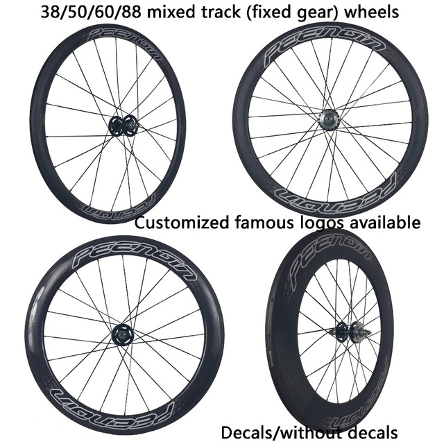 Carbon Mixed Fixed Gear Track Bike Wheelset 38mm 50mm 60mm 88mm