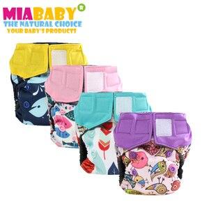 Miababy (5 ピース/ロット) 新生児炭竹 AIO 布おむつ、ダブル漏れガード、フィット 0-3months 赤ちゃんや 6-19 ポンド