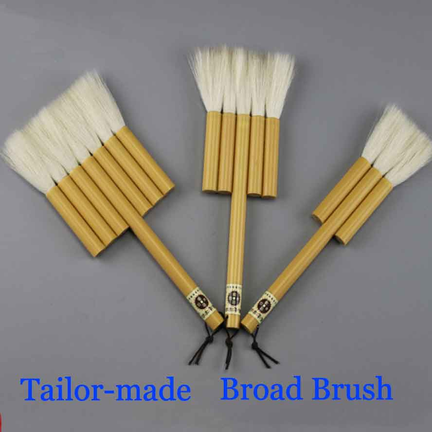 1 piece Yellow Chinese Calligraphy Brush Board brush Writing Brush Pen Ink broad brush comprising a row of penshaped brushes цена