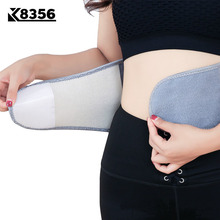 K8356 Bamboo Charcoal Waist Support Men Women Protecting Sports Safety Warm Waist Breathable Elastic Lumbar Support Belt Back