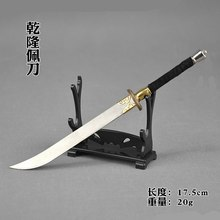 Ancient 1/6 Soldier Weapon Model Alloy Cold Steel Straight Handle Mini Prop Sword Walking Sabre Mould 4 Style Select(China)