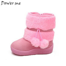 Fashion Girls Snow Boots with Fur Winter Warm Flock Bottine Children Baby Felt Boots Waterproof Kids Ankle Boots for Girl Shoe