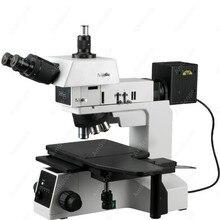 Metallurgical Microscope–AmScope Supplies 50X-2000X Professional Bright / Dark Field Polarizing Metallurgical Microscope