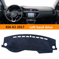 Left Hand Drive Car Dust Proof Protective Dashboard Cover For KIA K2 Simple Style Auto Non