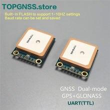 Dahili FLAŞ, NMEA0183 FW3.01 3.3-5 V GPS Modülü UART GPS GLONASS çift modlu M8n GNSS Modülü Anten Alıcısı
