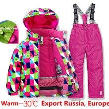 2018 г. Лидер продаж, брендовый лыжный костюм для мальчиков и девочек, непромокаемые штаны + куртка, комплект, зимняя спортивная утепленная одежда, детские лыжные костюмы