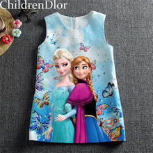 Girls Party Dresses Summer 2017 Brand Princess Dress Girls Clothes Butterfly Printed Kids Clothes Robe Fille Enfant