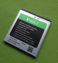 Free shipping high quality mobile phone battery ZH425658AR for inew i4000 i4000S  M1 with good quality and best price