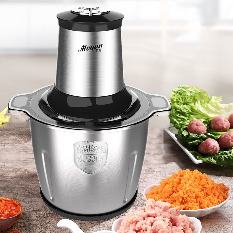 Household Electric Dual Gear Stainless Steel Meat Grinder Commercial Electric Multifunctional Shredding Chili Pepper 2.6L