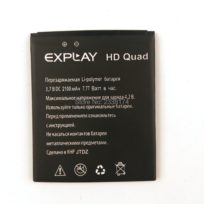 1pcs 100% high quality Explay HD Quad 2100mAh battery For Explay HD Quad 3G Mobile Phone Replacement Battery +Tracking Code
