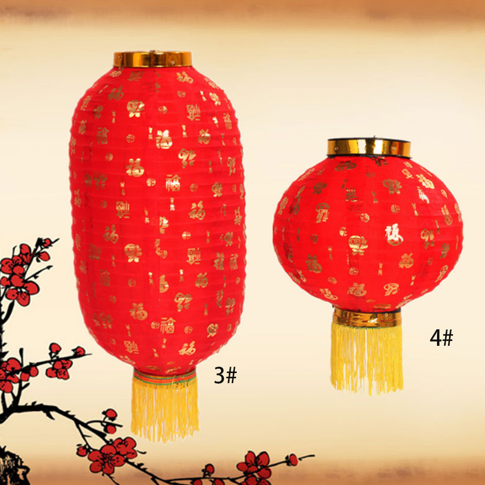 Japanese wedding blessings - Aliexpress Com Buy 14 Blessing Festivals Chinese Paper Lanterns Round Paper Ball Lamps Wedding Party Decor Japanese And Korean Long Range Tea And From