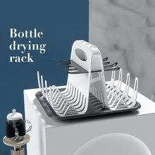 Портативная бутылка для детского молока сушилка BPA бесплатно Съемная красочная детская соска для кормления подстаканник люкс сушильная станция
