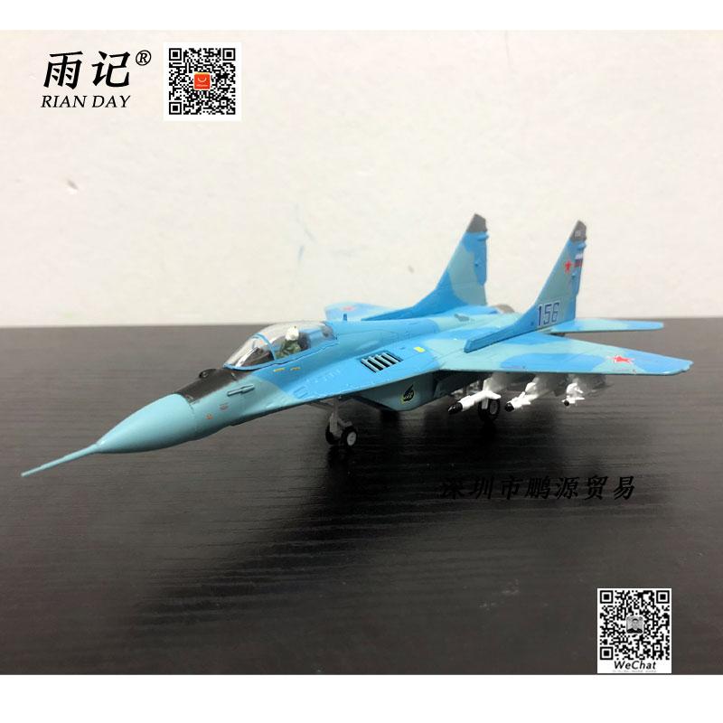 MiG-29 (18)