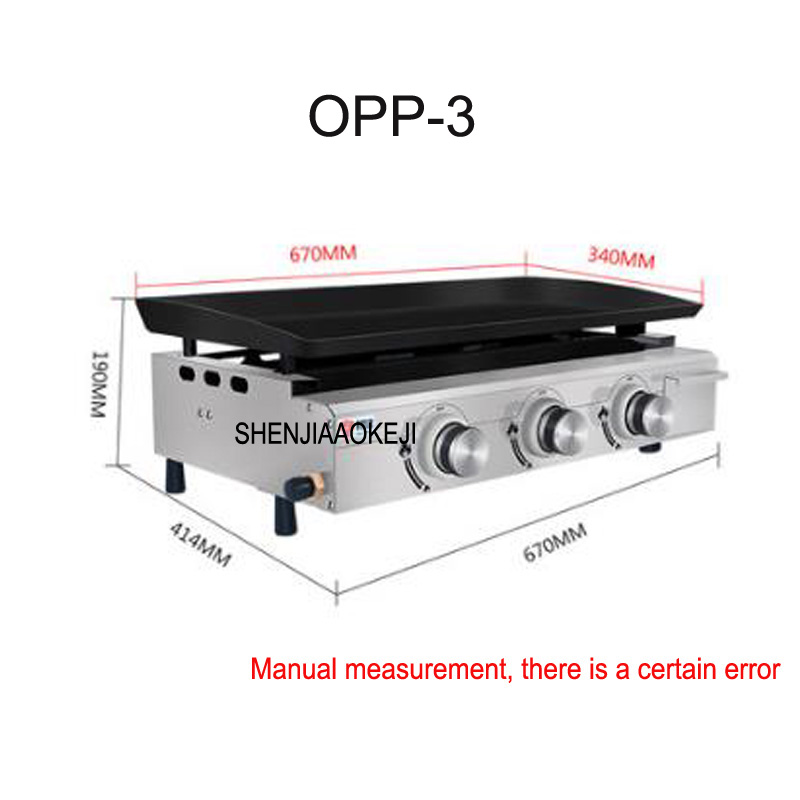 OPP-3 stainless steel barbecue furnace Commercial outdoor gas liquefied furnace Fried steak eel teppanyaki equipment 1pc