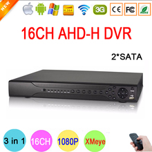 Hi3531A Chip 16CH Two SATA Coaxial Hybrid 1080P Full HD 2MP Surveillance Video Recorder 3 in 1 NVR TVI CVI AHD DVR Free Shipping