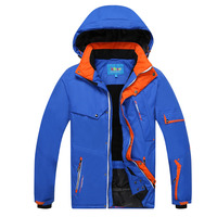 Brand Ski Jackets Men Top Quality Windproof Waterproof Thicken Camping Hiking Snow Snowboard Jackets 2016